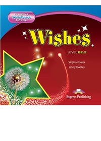 Wishes B2.2 (NEW). Interactive Whiteboard Software