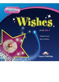 Wishes B2.1 (NEW). Interactive Whiteboard Software